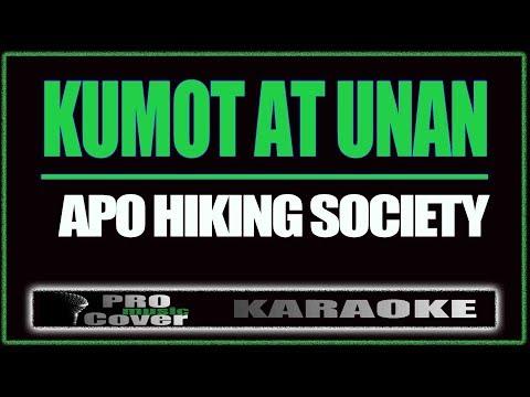 Kumot At Unan - APO HIKING SOCIETY (KARAOKE)
