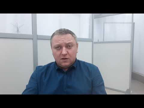Смотреть фото Как купить квартиру в Москве. Проведение сделки. Справки ПНД и НД новости россия москва
