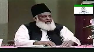 Is terrorism allowed Israr Ahmad Official