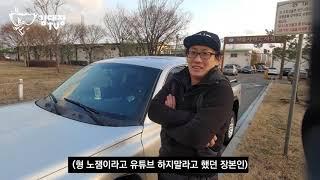 [1부] 600만원의 사나이 다코타 닷지 1세대 리뷰