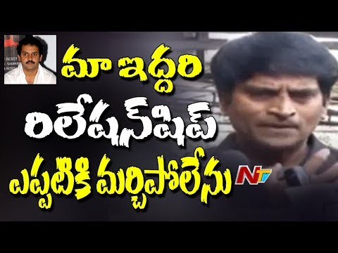 Ravibabu Reveals Shocking Secrets about Comedian Vijay Sai || NTV