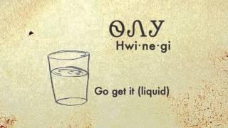 Cherokee Grammar