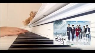 Gambar cover My Love From The Star OST - Hello, Goodbye - Hyorin - Piano