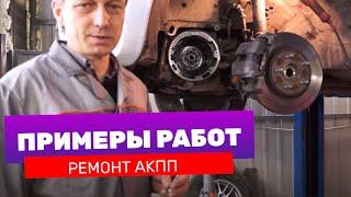 видео Обслуживание и ремонт Ford в Медведково, СВАО