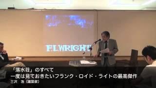 三沢彰 - JapaneseClass.jp