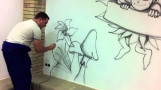 Graffiti, pintura mural infantil