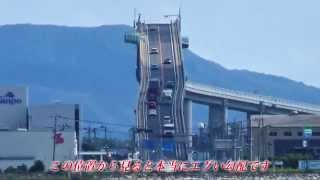 車載動画 松江~境港 ベタ踏み坂
