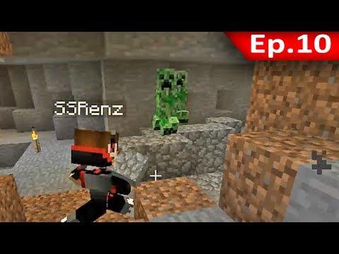 Tackle⁴⁸²⁶ Minecraft (1.7.9) #10 - ช่วยเหลือ Creeper?
