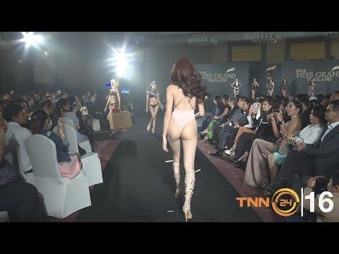Miss Grand Thailand 2018 รอบชุดว่ายนำ้🔥เผ็ด!!