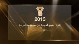 أهم عضويات قطر الخيرية العالمية مع المنظمات الدولية