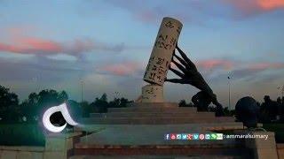 نصب انقاذ العراق عمار السومري 2016