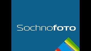 fotoprinting(Ролик, в котором я рассказываю подробно о том, как на sochnofoto.com заказать печатать фотографий , как сэкономить,..., 2014-02-25T07:37:45.000Z)