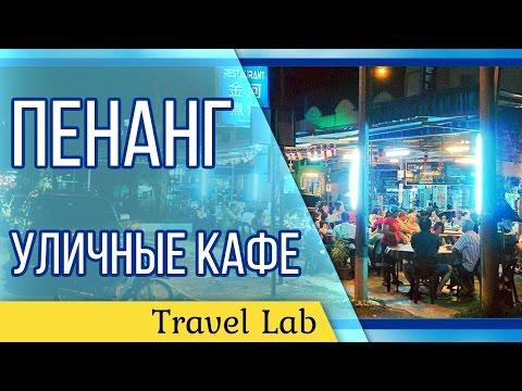 Ресторан-кафе «Шашлычный двор» в Иркутске