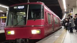 [残り5編成…]名鉄5700系 5703f(普通知多半田行き)金山駅 発車‼️