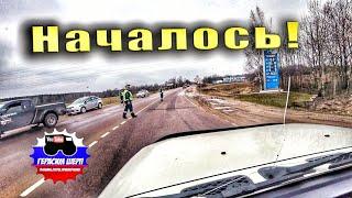 Коп У Деда Минея Май 2017!