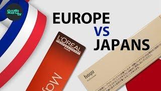 [일본 염색약 vs 유럽 염색약] 블루 색깔 비교실험 …