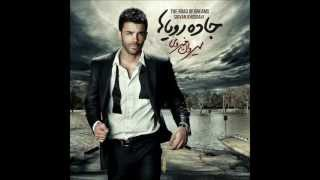 Sirvan Khosravi ft. Mohsen Yeganeh (Remix)