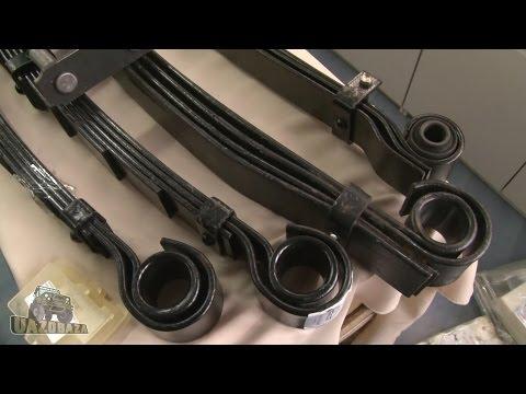 UAZOBAZA # 28 Рессоры для УАЗ: тюнинг, ремонт, обслуживание