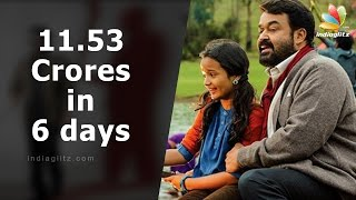 Mohanlals Oppam Creates New Record | Hot Malayalam Cinema News