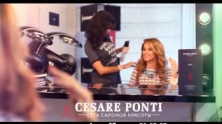 Ксения Бородина для салона красоты Cesare Ponti!