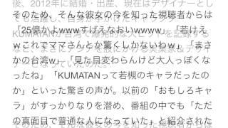 7月13日夜放送の日本テレビ系の人気バラエティ特番『人生が変わる1分間...