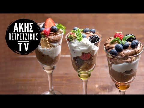 Trifle με μούρα Επ.2 | Kitchen Lab TV