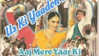 Aaj Mere Yaar Ki Shaadi Hai - Sonu Nigam - Marriage Songs From Films