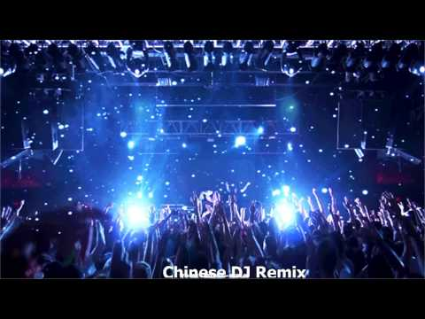 Chinese DJ Remix - Zhang Xin Yu - video 2015