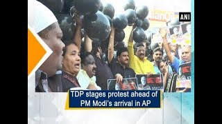 TDP stages protest ahead of PM Modi's arrival in AP - Andhra Pradesh News
