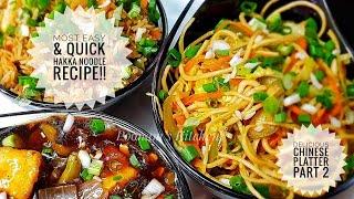 Delicious Special Chinese Platter Part 2 - Restaurant Style Veg Hakka Noodles/ Poonam's Kitchen