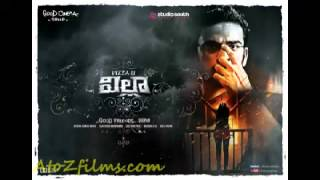 Villa (Pizza-2) (2013): Telugu MP3 All Songs Free Direct Download 128 Kbps & 320 Kbps
