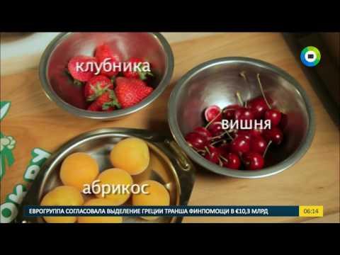 Рецепт Сегодня на завтрак Рисовый пудинг с ягодами.
