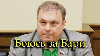 Разин проник в реанимацию к Бари Алибасову через подвал