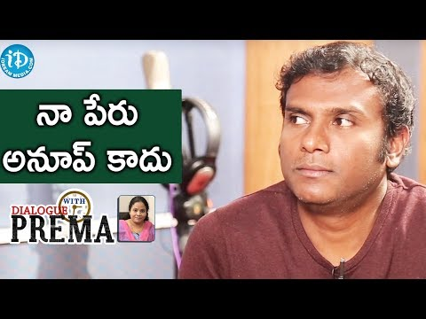 Anup Rubens Revels His Real Name || Dialogue With Prema