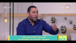 8 الصبح - حوار مع الشيخ أحمد صبري حول فضل كثرة الصيام فى شهر شعبان