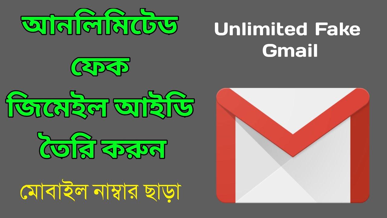 Gmail account creator program