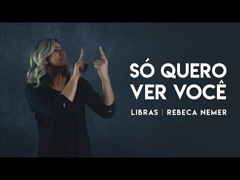Rebeca Nemer | Só Quero Ver Você
