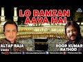 Download Lo Ramzan Aaya Hai Full  Song | Ramzan Ki Raatein | Singer : Roop Kumar Rathod & Altaf Raja MP3 song and Music Video