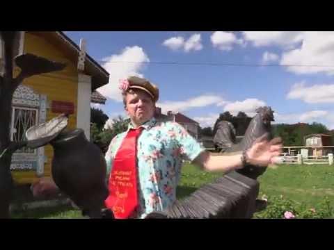 Популярные видео– Раиса Отрадная
