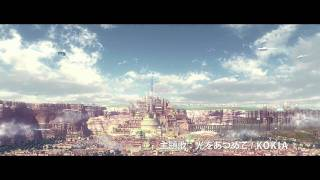 .hack//The Movie - Movie Trailer