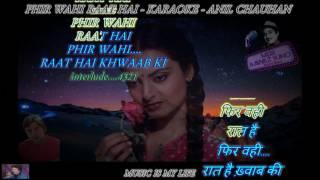 Phir Wahi Raat Hai - Karaoke With Scrolling Lyrics Eng. & हिंदी