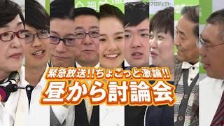 福島県はメタボ率ワースト3位!』 この動画では、健康づくりの柱である...
