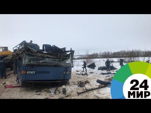 Одной из возможных причин аварии под Калугой назвали занос (ФОТО) - МИР 24