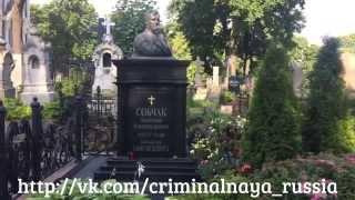 Смотреть видео Собчак Анатолий - Первый  мэр Санкт-Петербурга онлайн