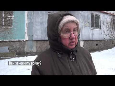Курахово -