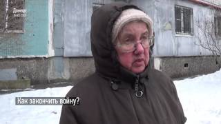 Опрос в Донецке  Как закончить войну?