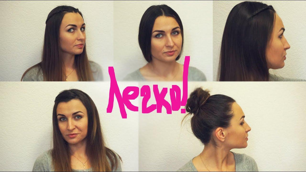 Причёски для жирных волос
