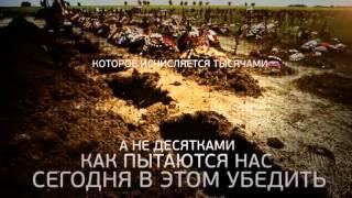 О наводнение в Крымске - городе смерти и геноцида(Необходимо распространить!, 2012-07-30T19:14:41.000Z)