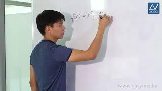7 класс, 36 урок, Что означает в математике запись y = f(х)
