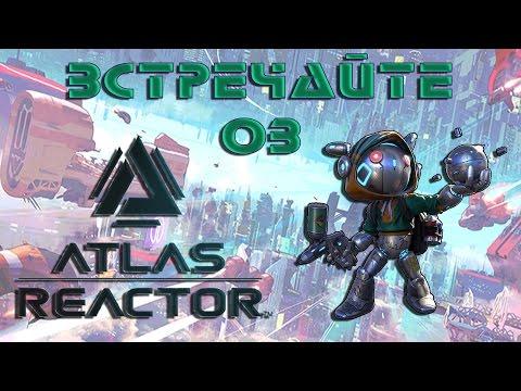 видео: atlas reactor - Обзор, Прохождение, Гайд | Оз